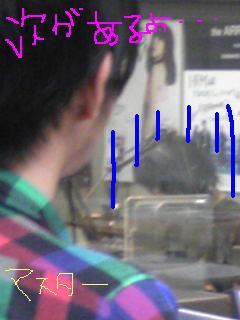 20090326rasusann.jpg