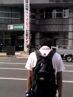 23-08-07_otukare.JPG