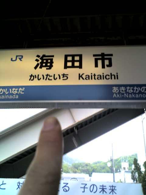 24-04-07_kaita.jpg