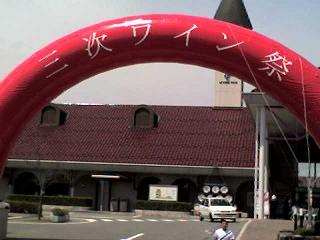 30-04-07_miyoshi.JPG