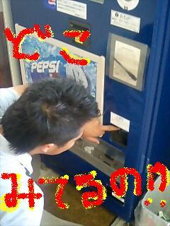 20080527-01.JPG