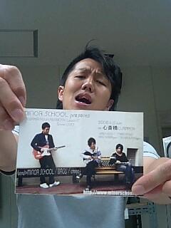 20080527-03.JPG