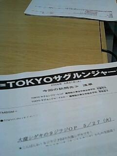 20080527-06.JPG