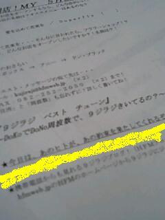 20080603-04.JPG