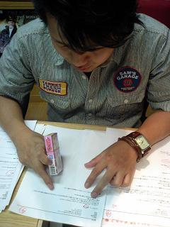 20080617-cyoko.JPG
