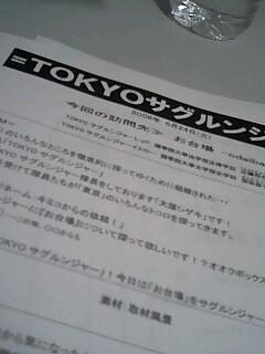 20080624-05.JPG