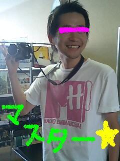 2008070-03.JPG