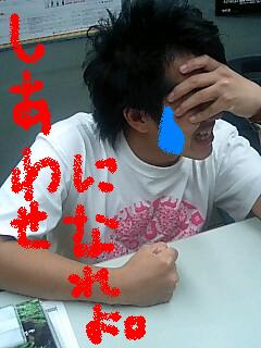 20080701-06.JPG