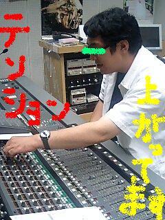 20080701-10.JPG
