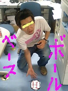 20080708-07.JPG