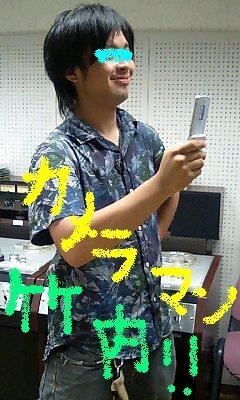 20080715-11.JPG