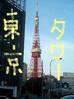 20080722-02.JPG