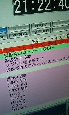 20080805-04.JPG
