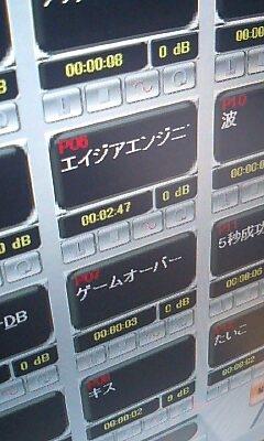 20080819-06.JPG