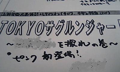 20080826-04.JPG