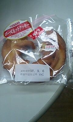 20080902-04.JPG