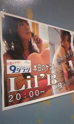 20080916-06.JPG