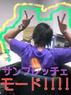20080923-06.JPG