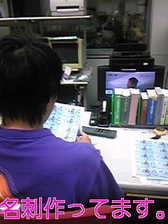 20080923-08.JPG