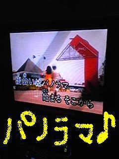 20080930-04.JPG