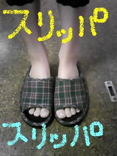 20080930-06.JPG