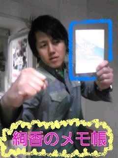 20081007-04.JPG
