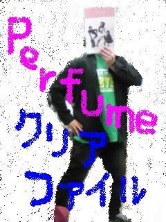 20081014-04.JPG