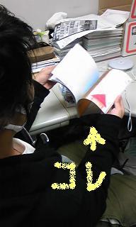 20081202-01.JPG