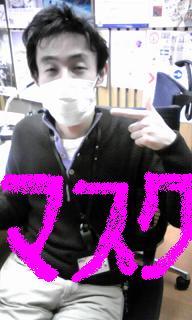 20081223-05.JPG