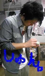 20081223-08.JPG