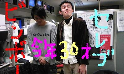 20090106-03.JPG