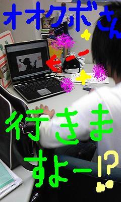 20090127-00.JPG