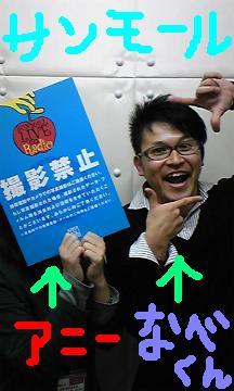 20090127-01.JPG