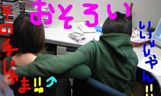20090203-03.JPG