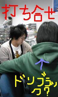 20090203.JPG