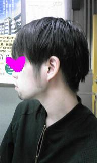 20090224-02.JPG
