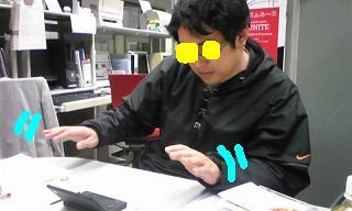 20090224-03.JPG