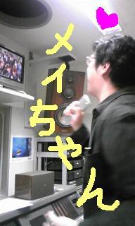 20090303-07.JPG