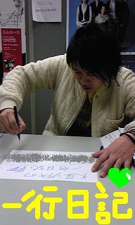 20090310-01.JPG