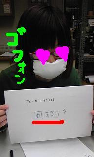 20090310-02.JPG