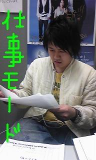20090310-05.JPG