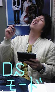 20090310-06.JPG
