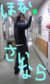 20090317-01.JPG