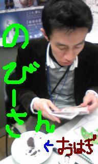 20090324-04.JPG