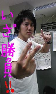 20090324-05.JPG