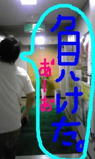 20090324-06.JPG
