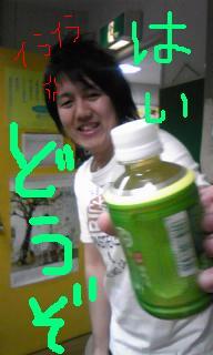 20090324-07.JPG