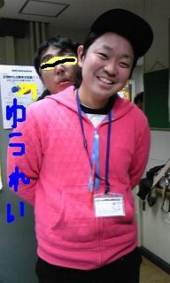 20090324-08.JPG