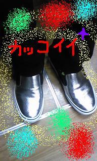 20090324-09.JPG