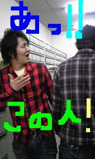 20090331-03.JPG